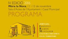 programa-irmu-2016