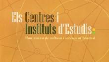 Els instituts i centres d'estudi aposten per la recerca amb la convocatòria de gairebé una setantena de premis i beques anuals.